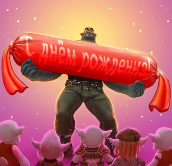 Поздравления с днем рождения в стиле world of tanks